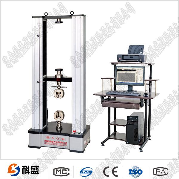 WDW-10(E)/10Kn/1吨 微机控制电子万能试验机
