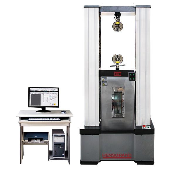 渝北区UTM5504GL微机控制高低温拉力试验机